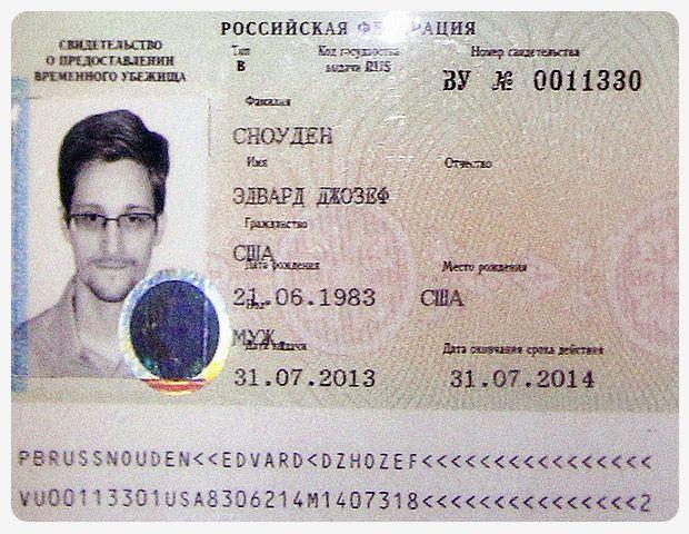 Паспорт Едварда Сноудена