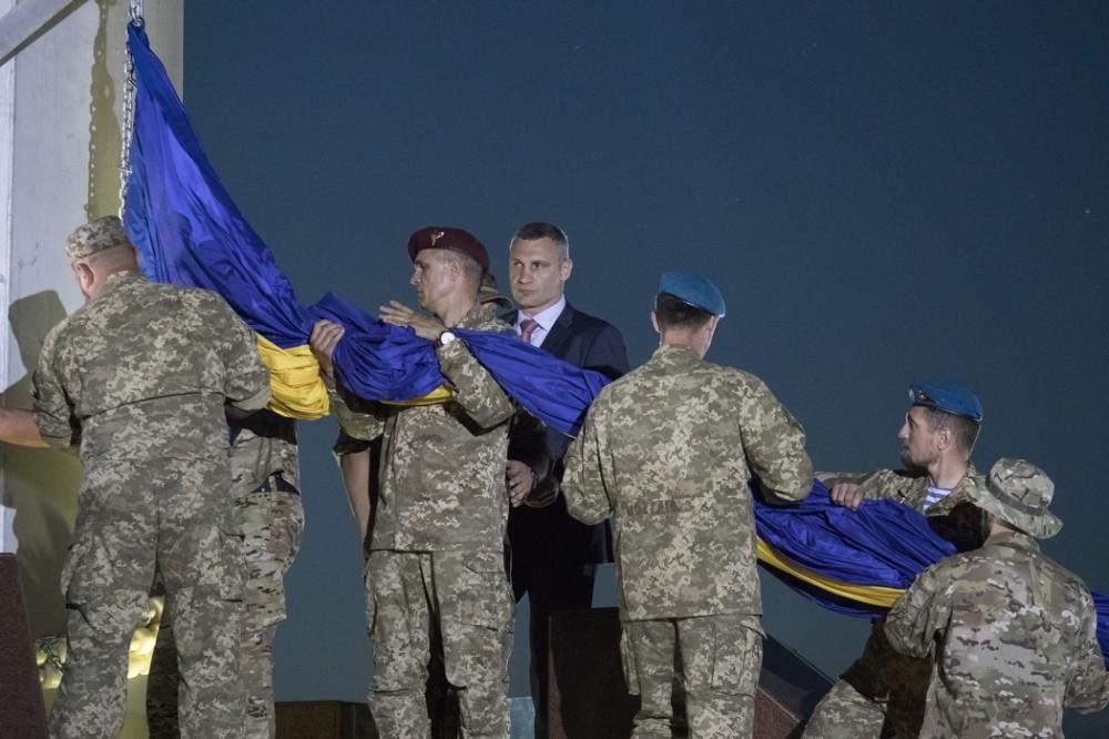 Київ, Кличко, мер, найбільший прапор України, Кличкові – 50