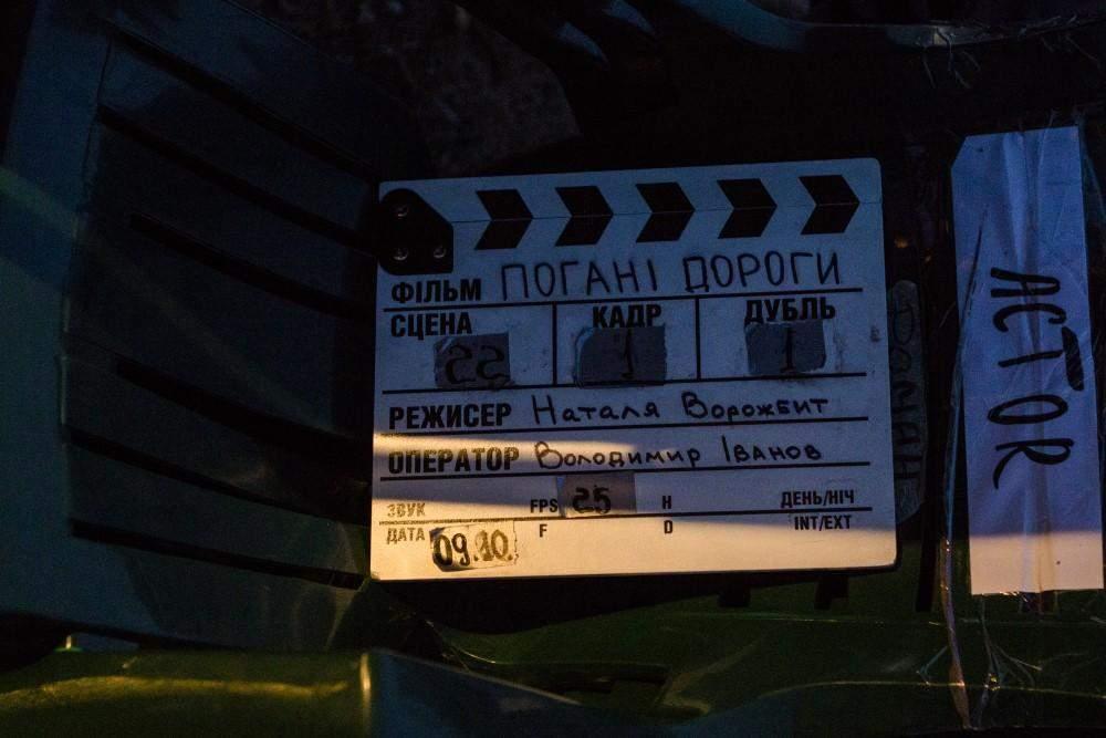 Режиссерский опыт Натальи Ворожбит