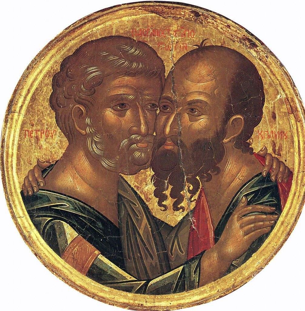 День Петра і Павла 2021 що не можна робити