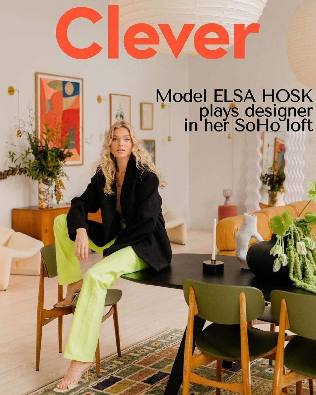 Шведська модель на обкладинці глянцю