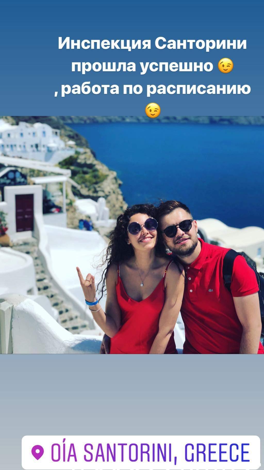 Анна Богдан з другом Денисом у Греції