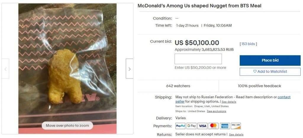 На Ebay розпочався аукціон за нагетс у формі героя відомої гри Among Us