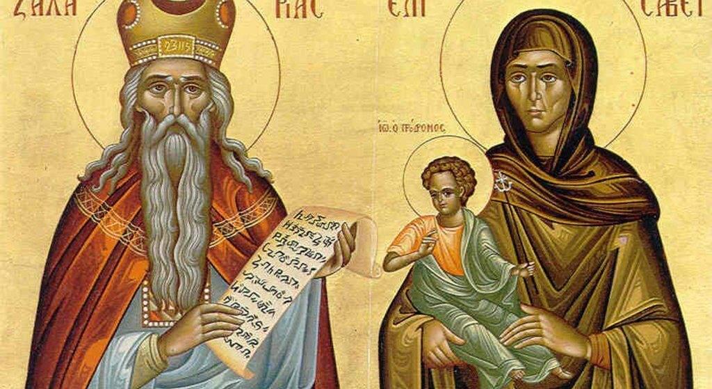 Що не можна робити на Зачаття Івана Хрестителя
