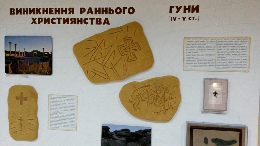 наскельні надписи кам'яна могила