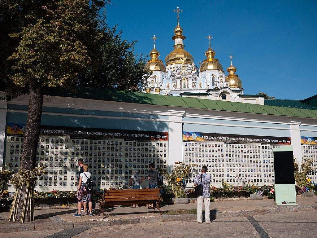 стіна пам'яті михайлівський собор