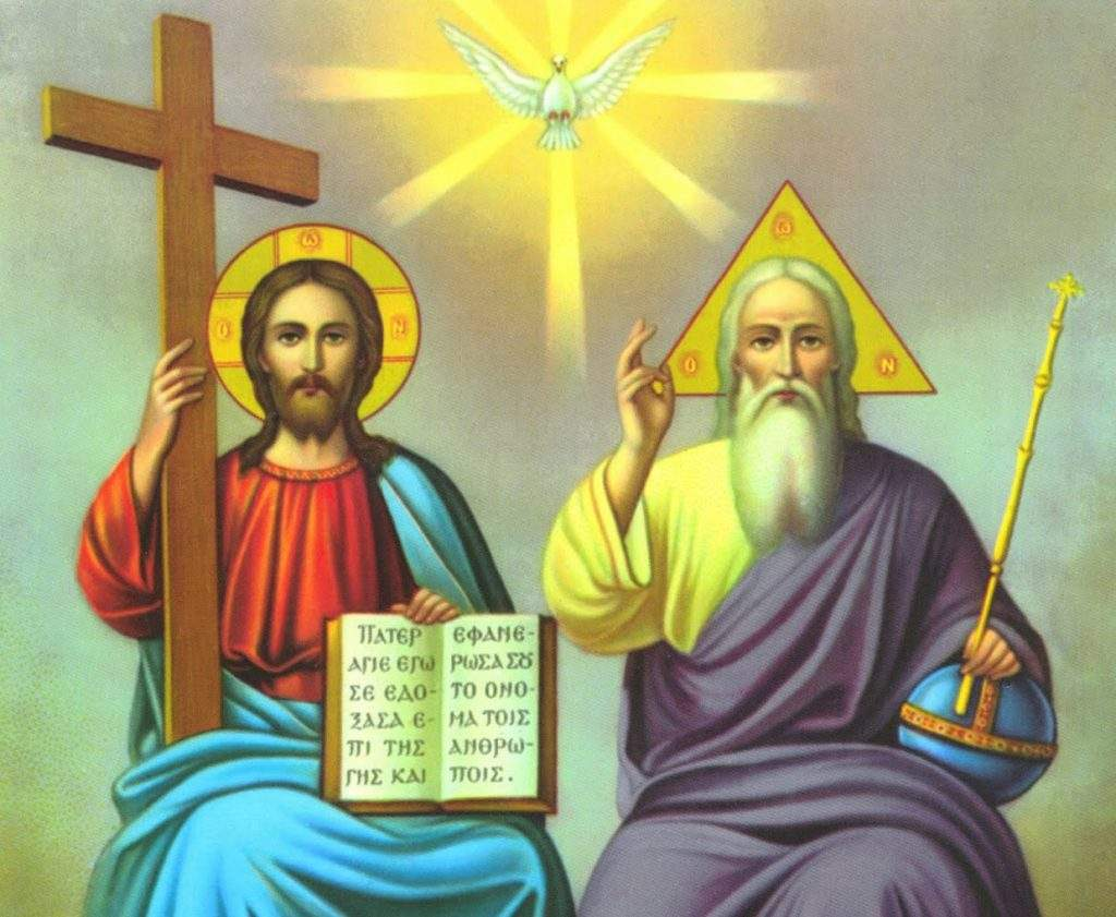 Трійця 2021 дата свята