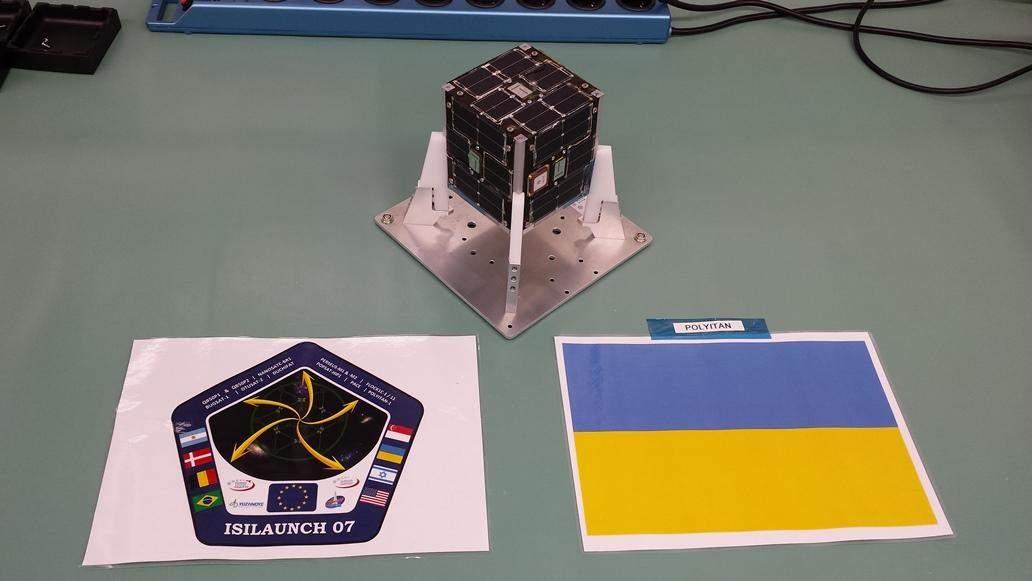 Український супутник