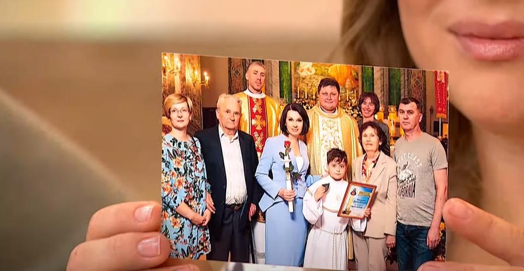 Алла Мазур з сім'єю