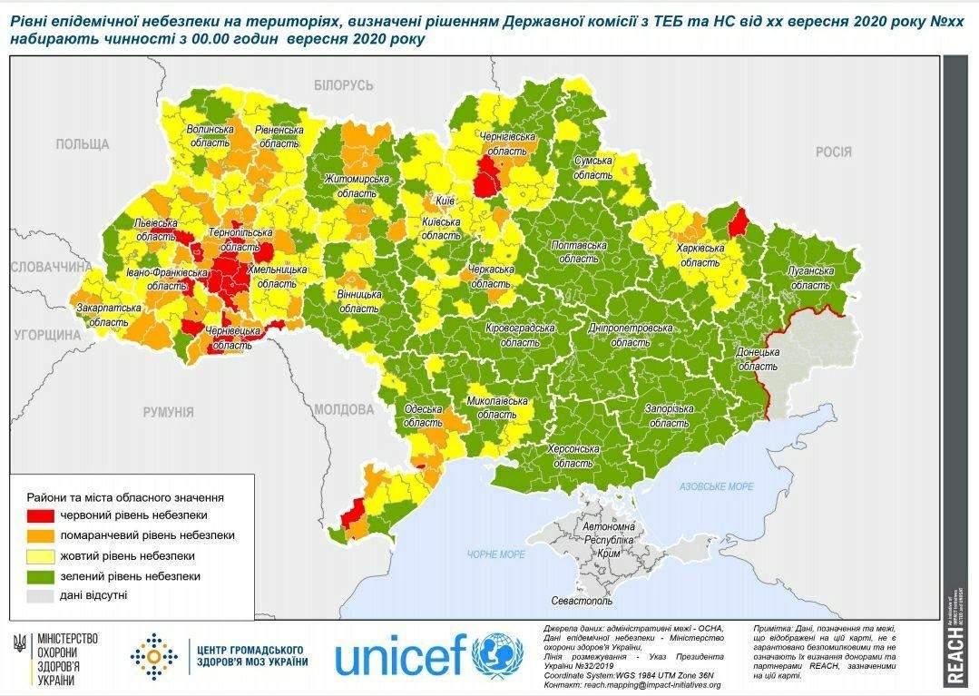 Зони, Україна, нове епідемічне зонування, коронавірус, карантин