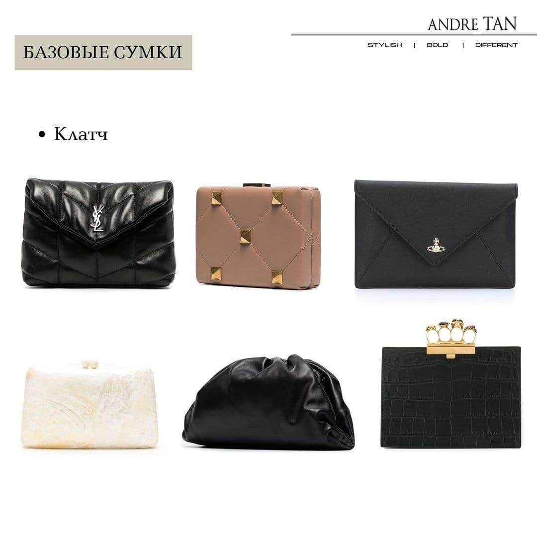 Андре Тан назвав базові сумки та взуття / Фото з інстаграму