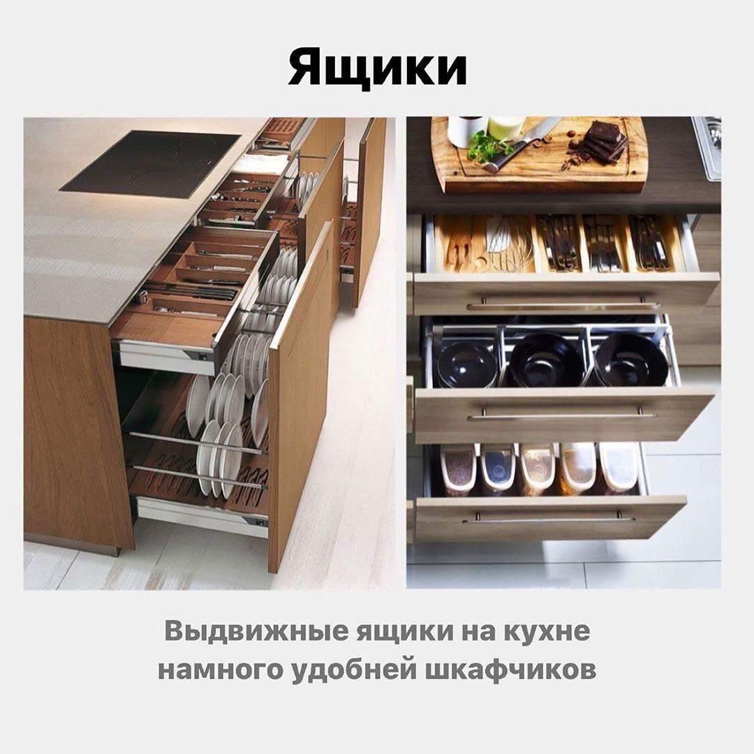шухляди для кухні