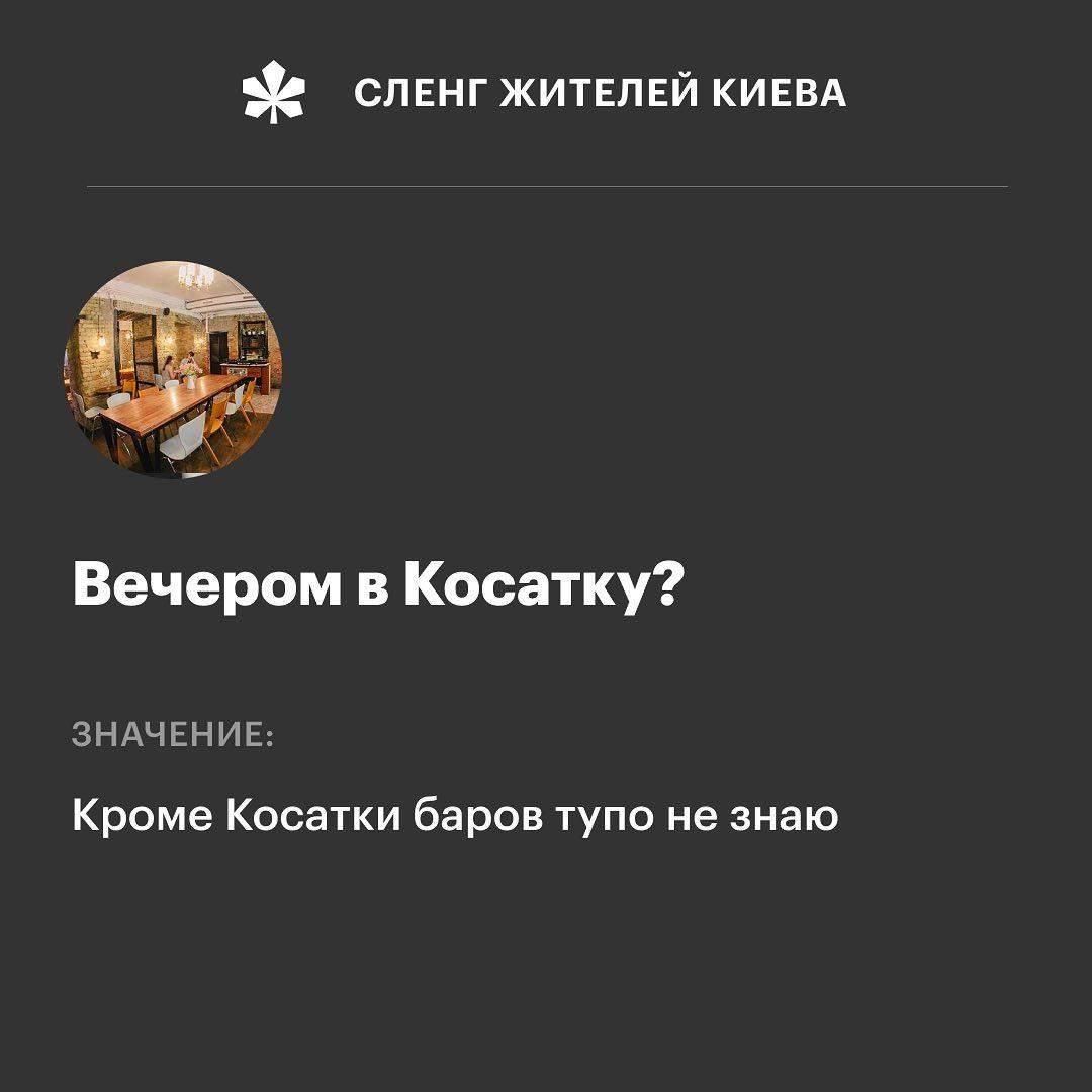 День Києва 2021