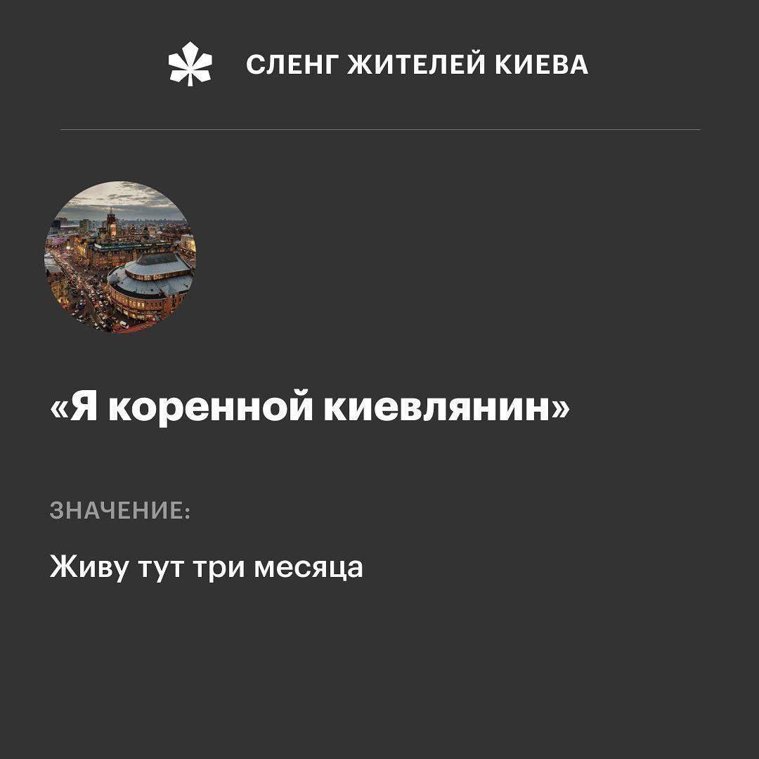 День Києва цікаві факти