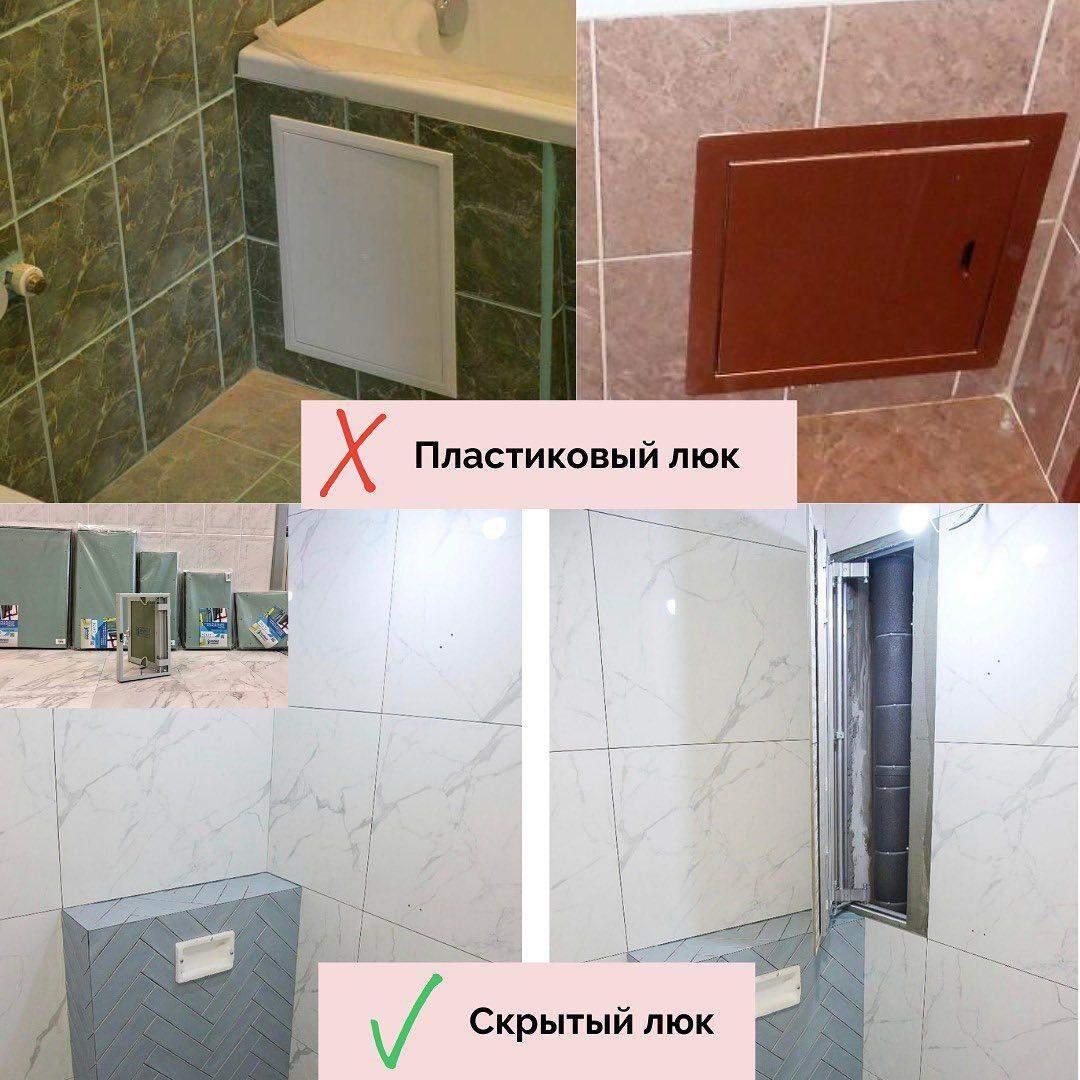 5 антитрендів в оформленні ванної кімнати