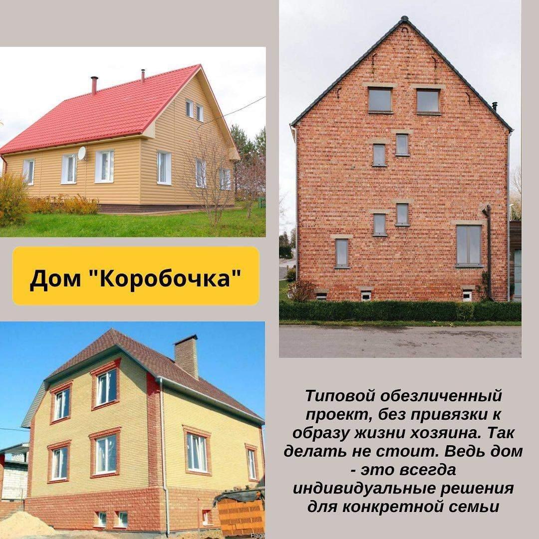 Архітектурні антитренди
