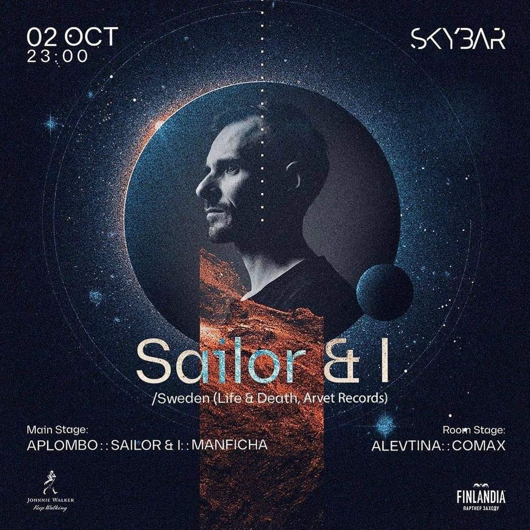 Sailor & I виступить з концертом у Києві