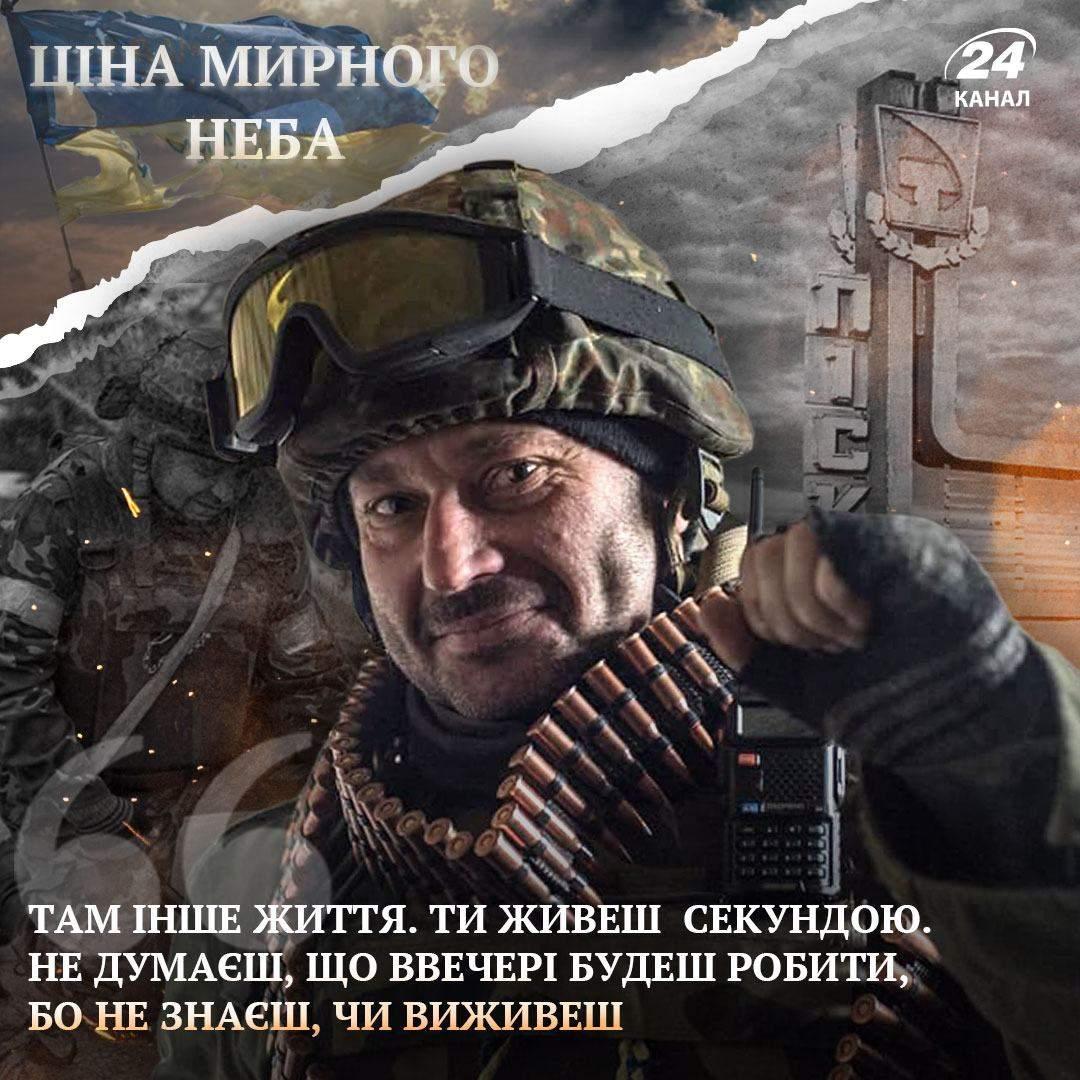 Василь Мінджоса