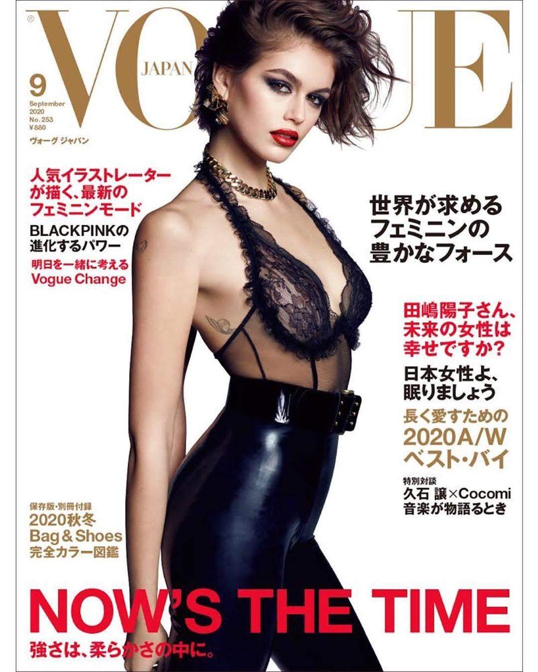 Кайя Гербер у новому Vogue