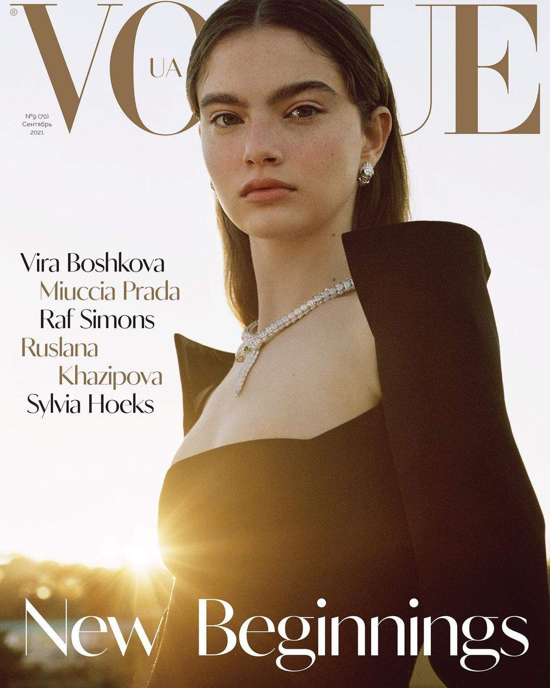 18-річна Віра Бошкова на обкладинці Vogue Ukraine