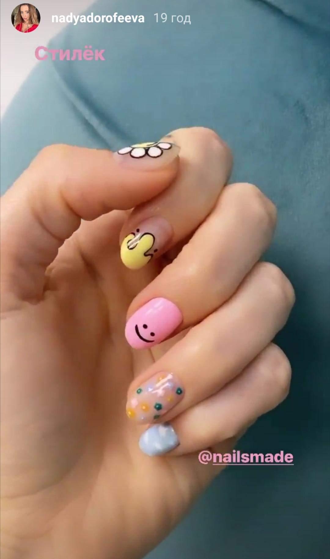 Яскравий дизайн нігтів