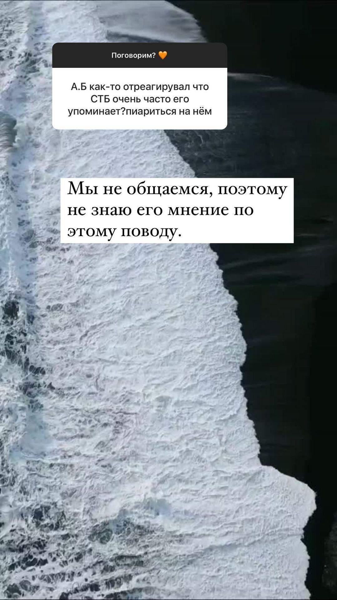 Аня з