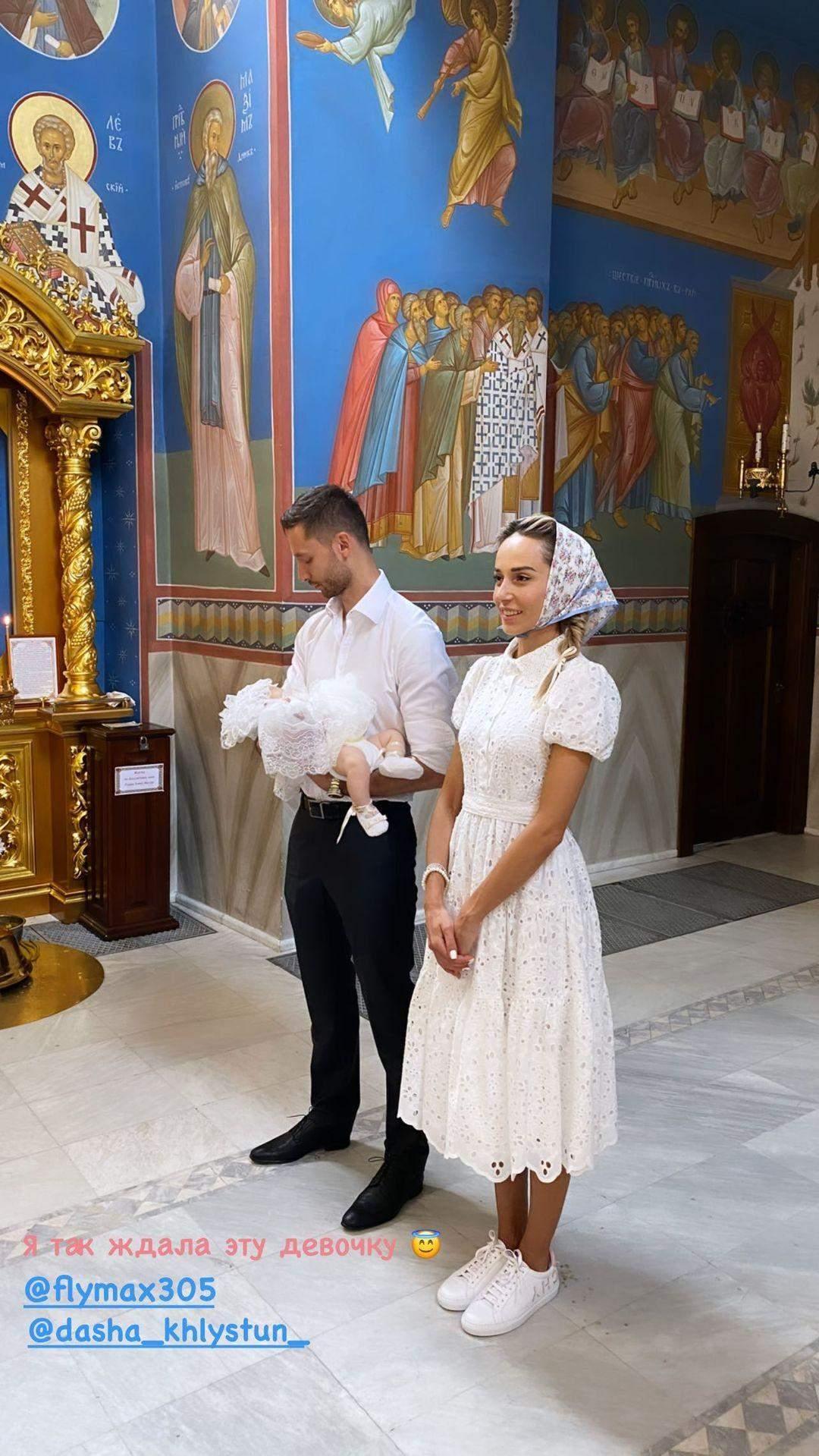 Макс Михайлюк і Даша Хлистун охрестили доньку