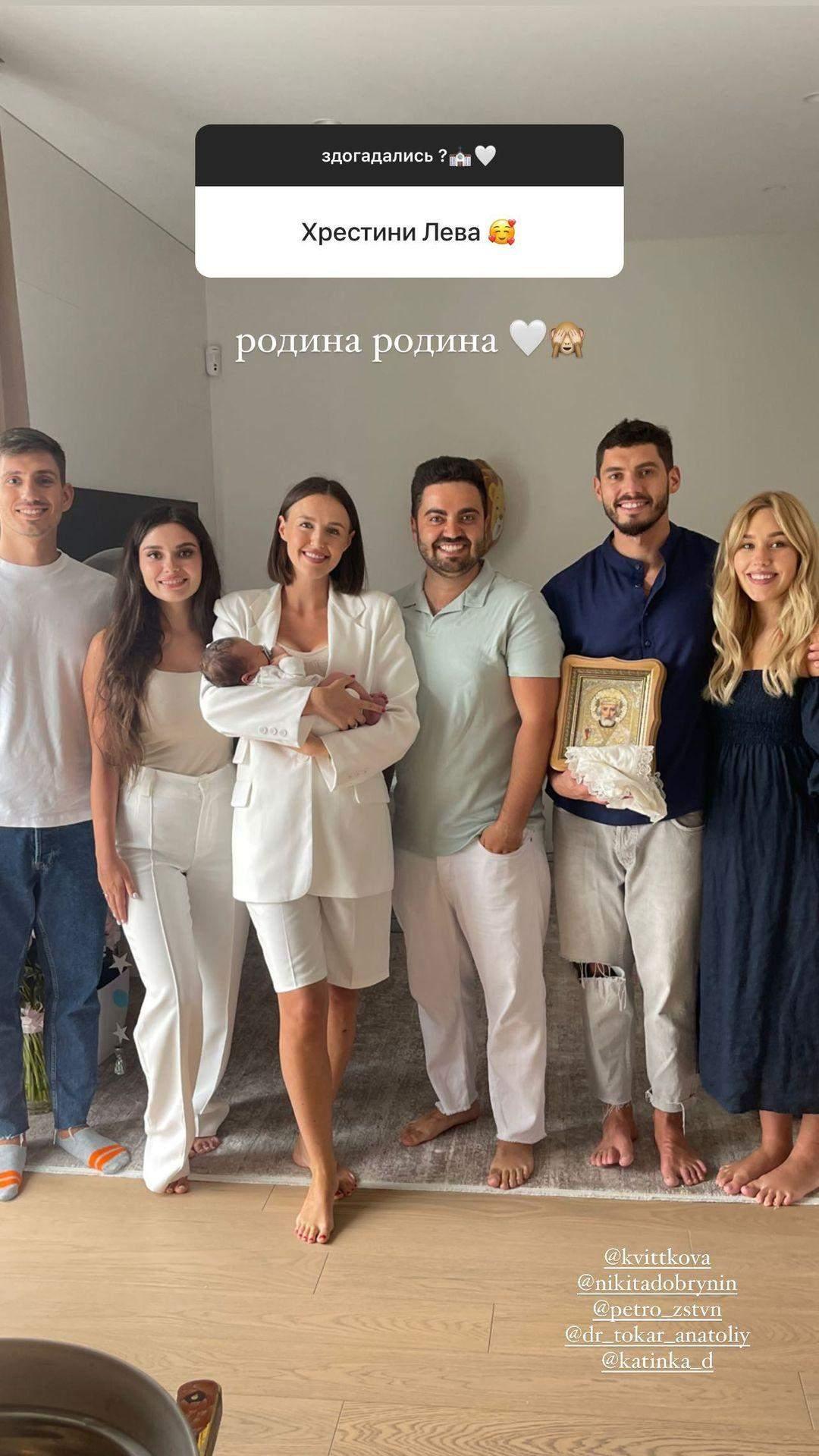 Даша Квіткова та Нікіта Добринін охрестили сина