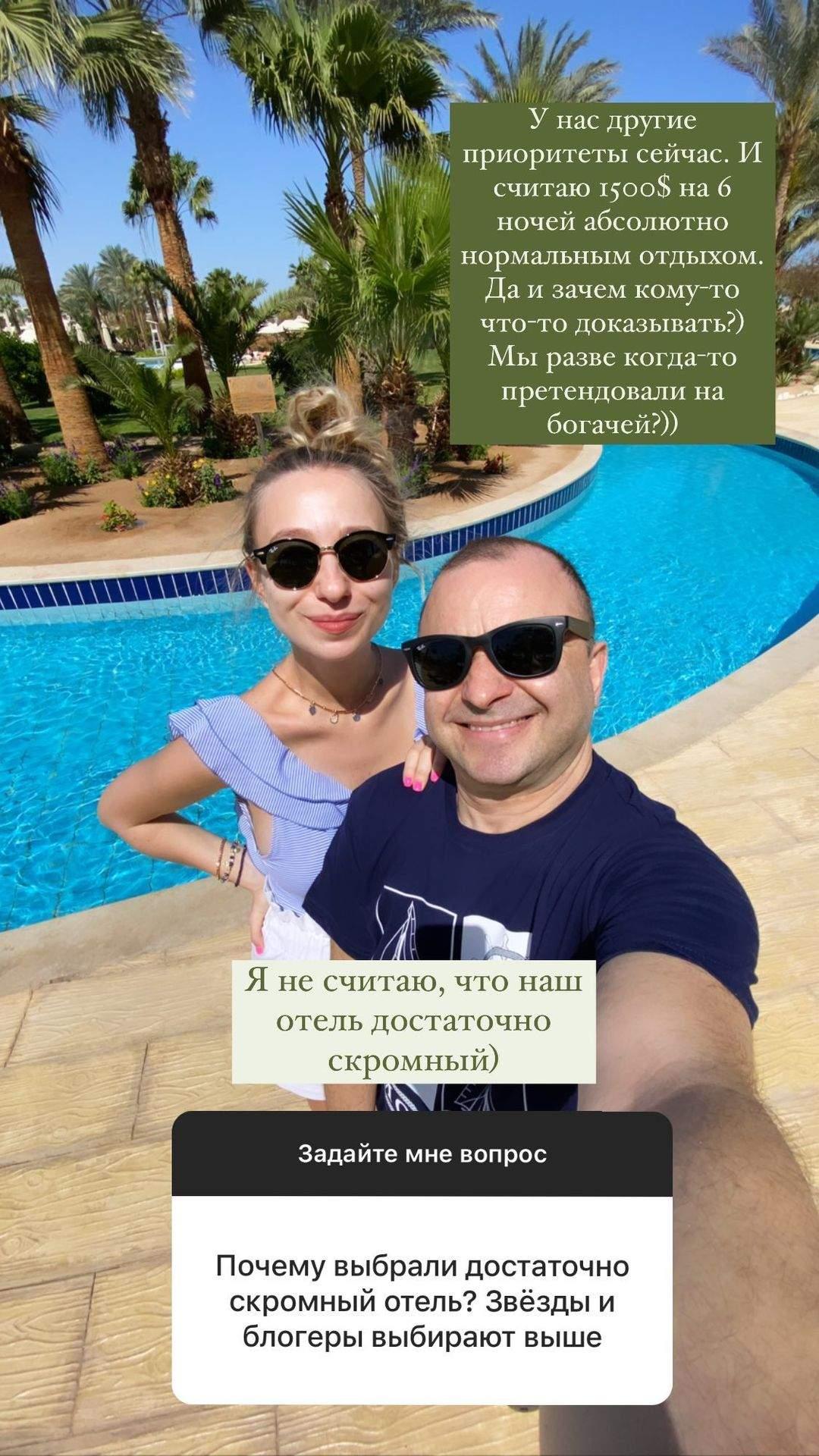 Віктор Павлік з дружиною в Єгипті