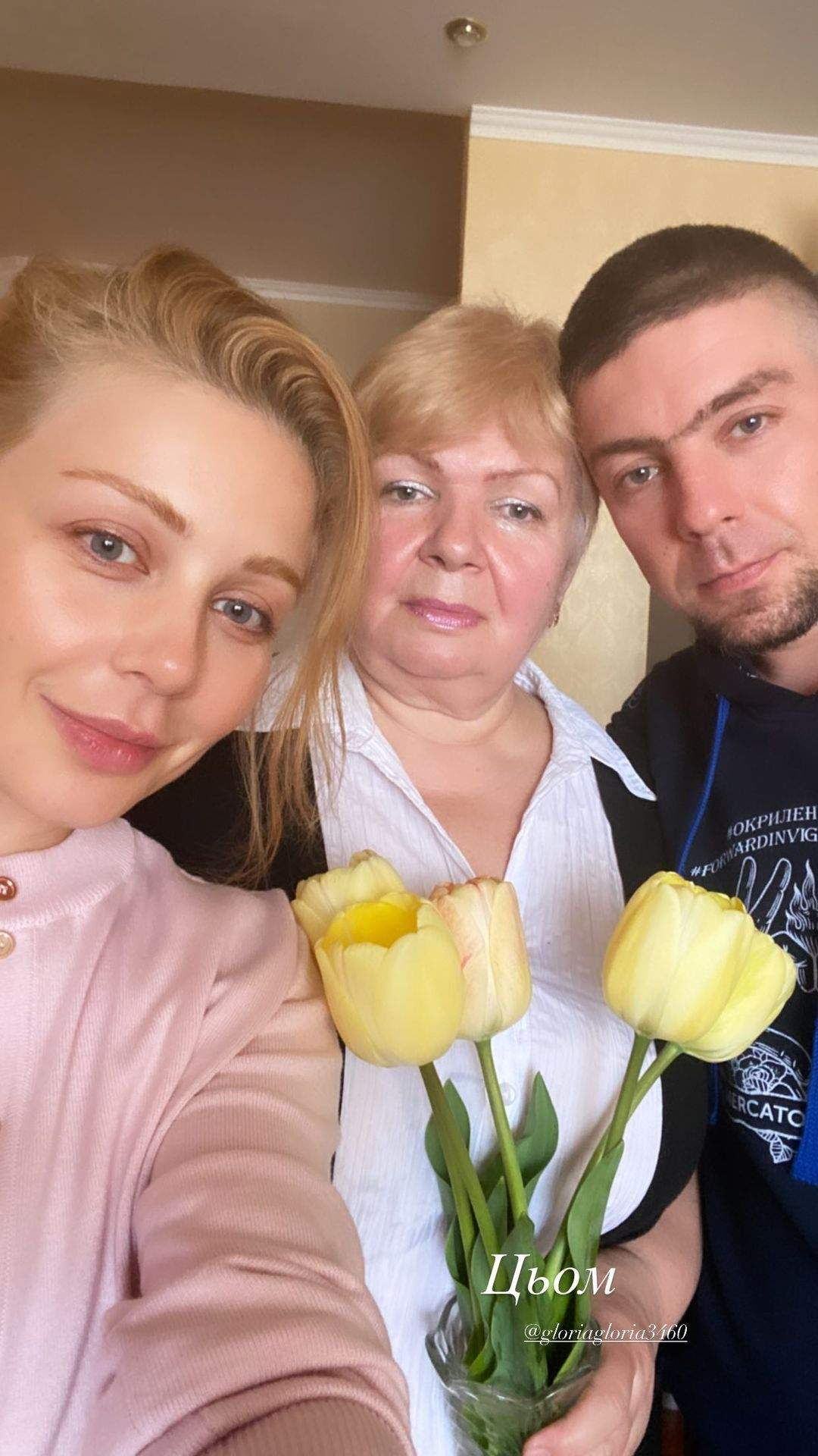 Тіна Кароль з мамою і братом