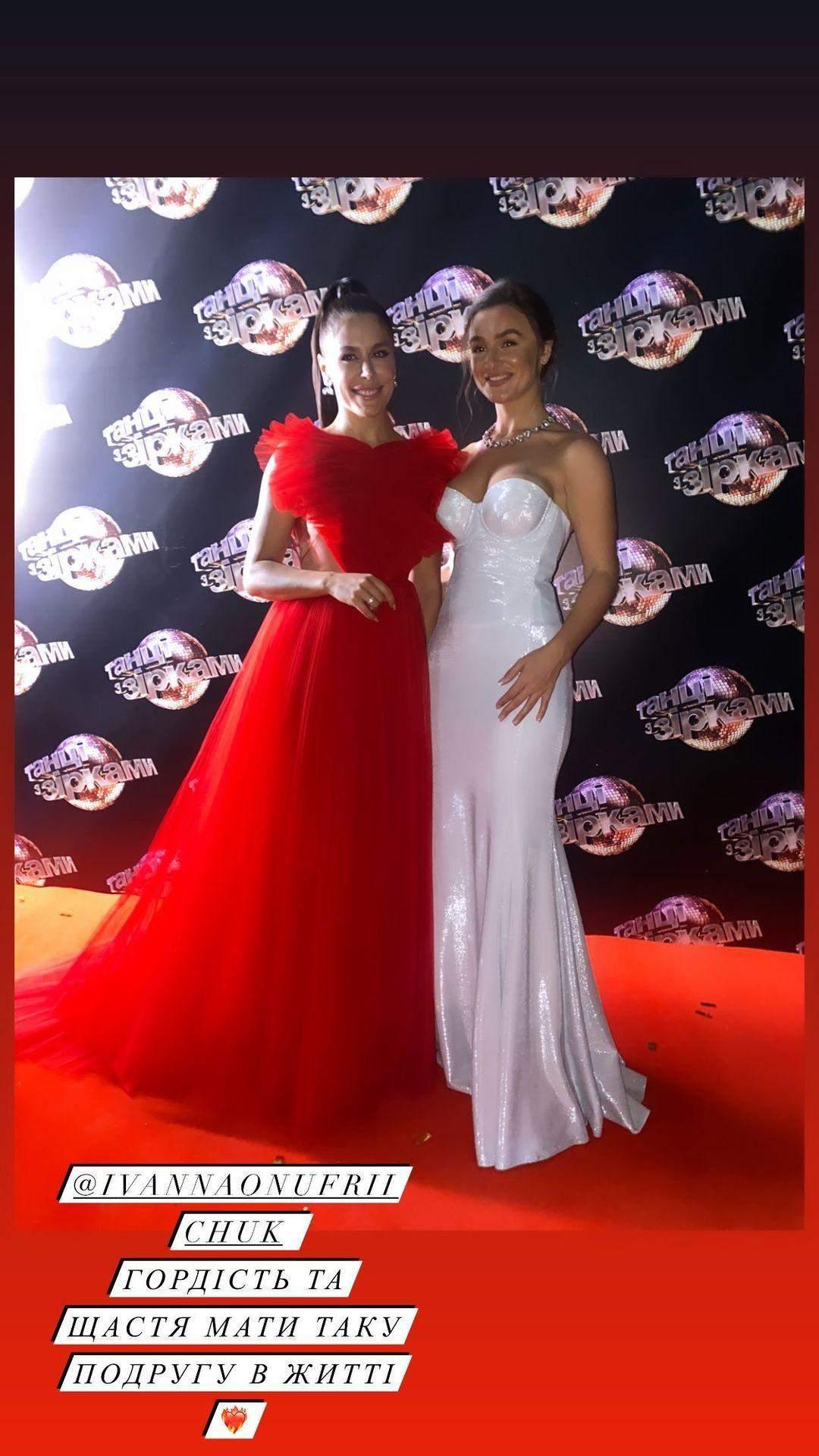 Іванна Онуфрійчук у сукні від Dior