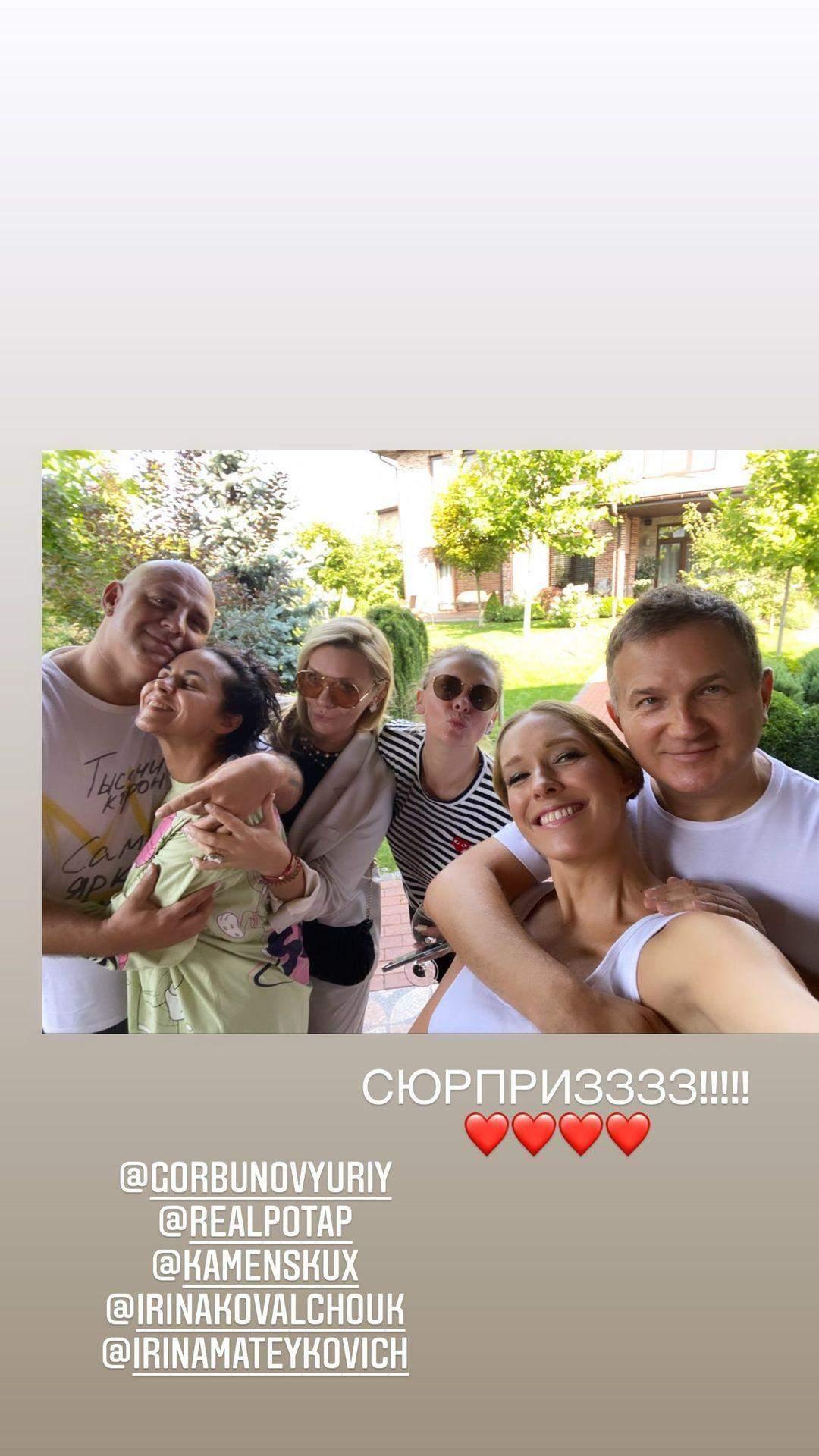 Катя Осадча з друзями в день народження