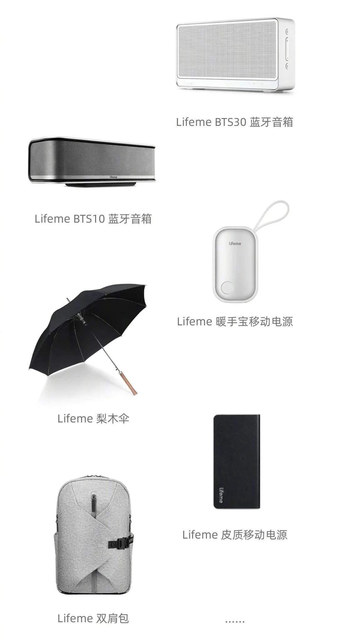 Пристрої Lifeme від Meizu