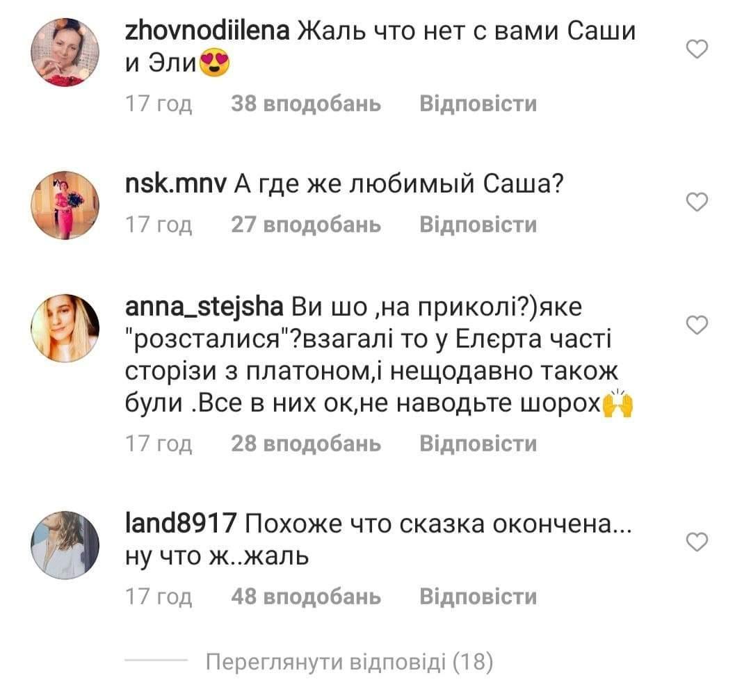Ксенія Мішина