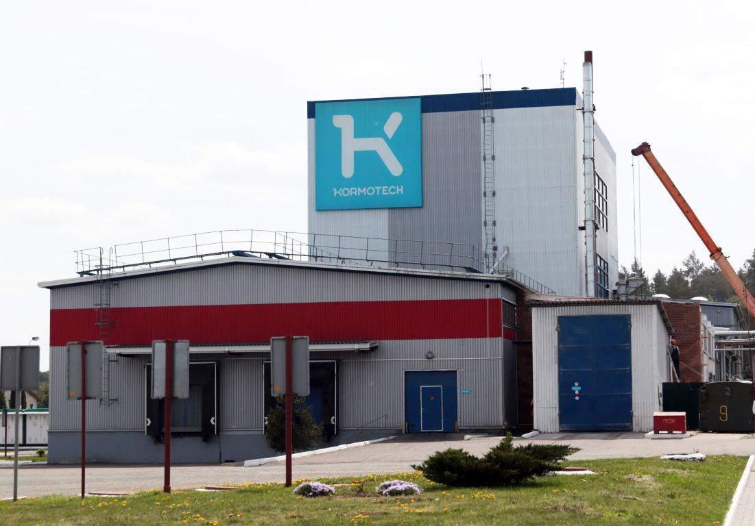 Производственные помещения завода