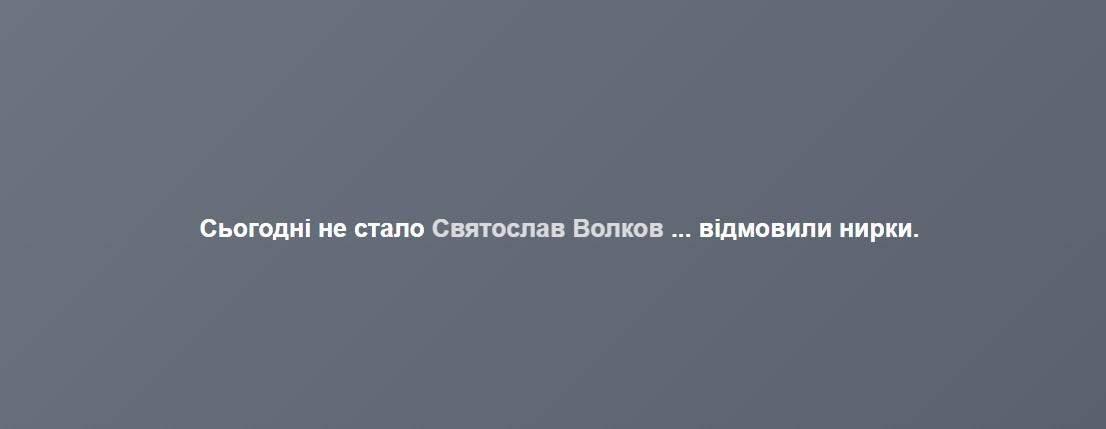 Скриншот Ніка Будерацького