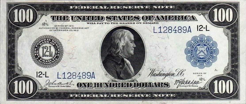 Долар 1914
