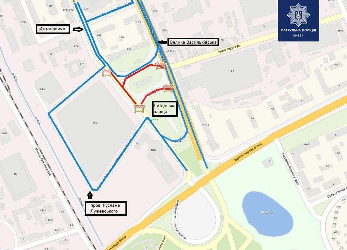 Об'їзд Схема Поліція карта