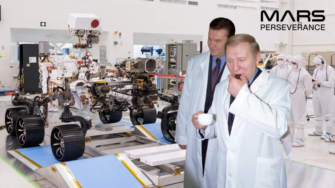 Кучма і Янукович в NASA