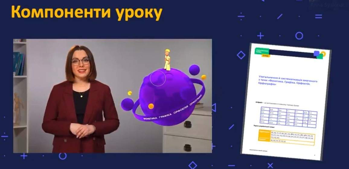 Реймонд Шефер