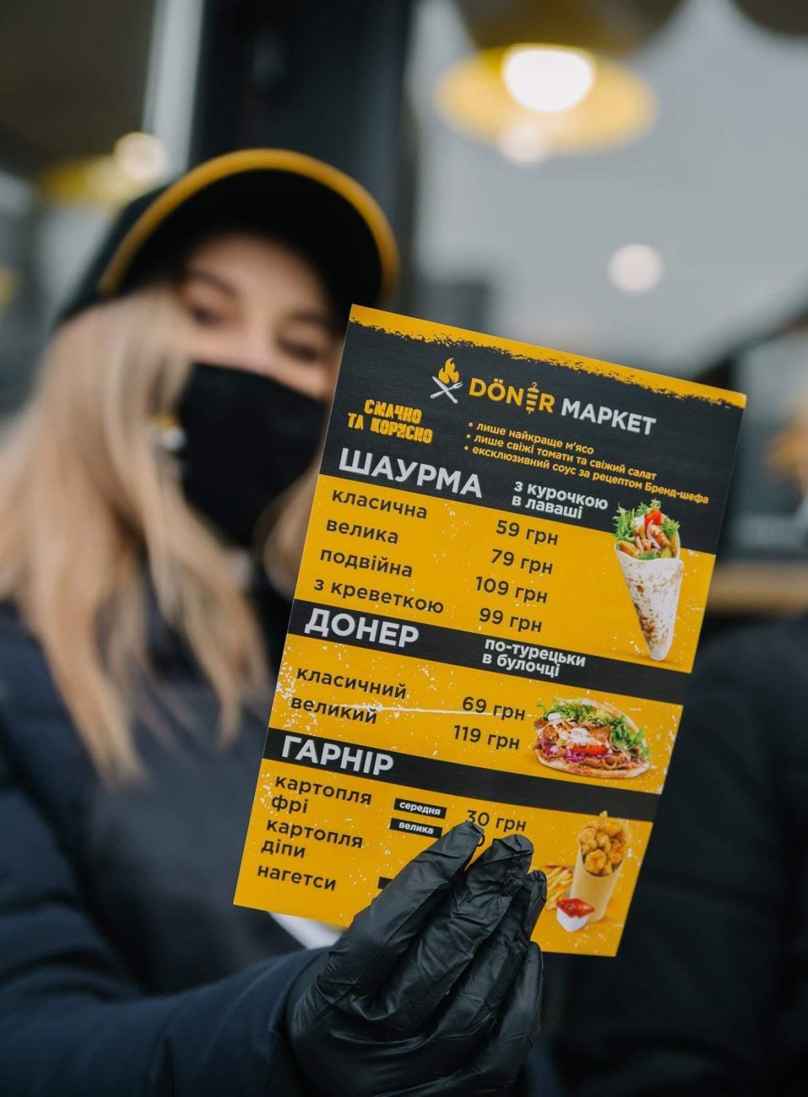 Страви у Döner Market готуються не лише за власною рецептурою