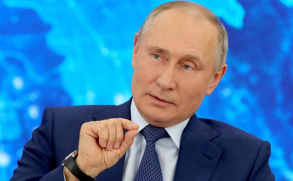 Путін провів щорічку конференцію