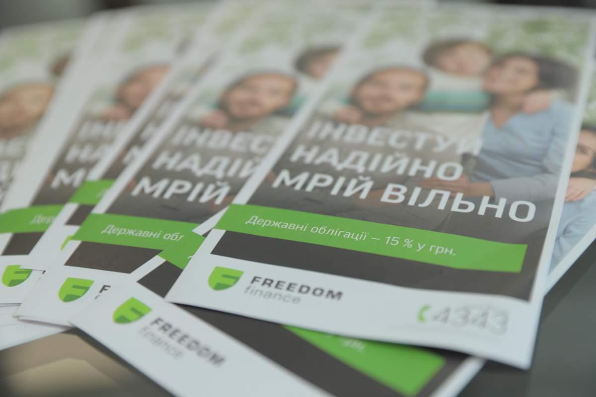 Гособлигации Украины 2019 – как правильно купить среднесрочные ОВГЗ