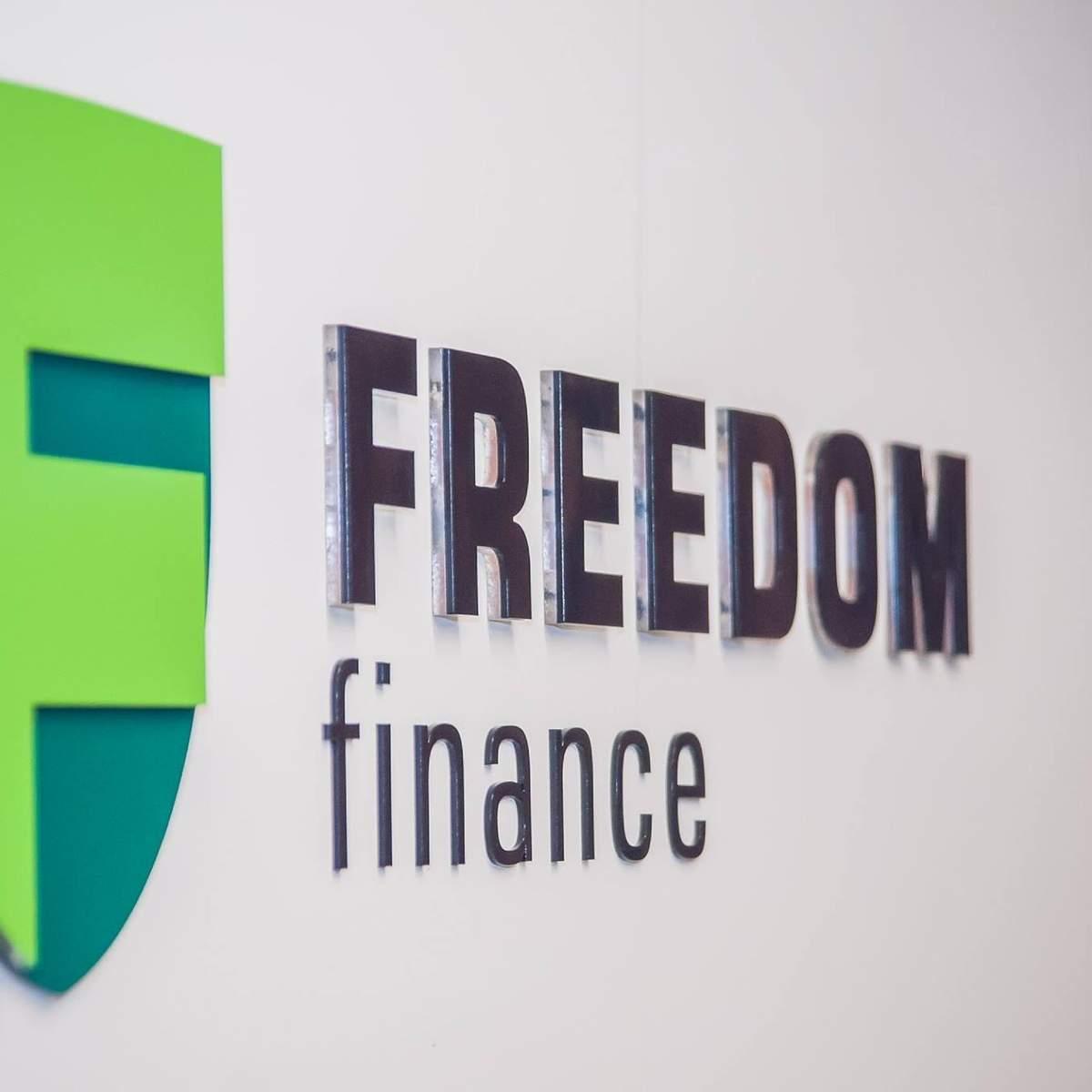 Почему стоит выбрать брокера Фридом Финанс?