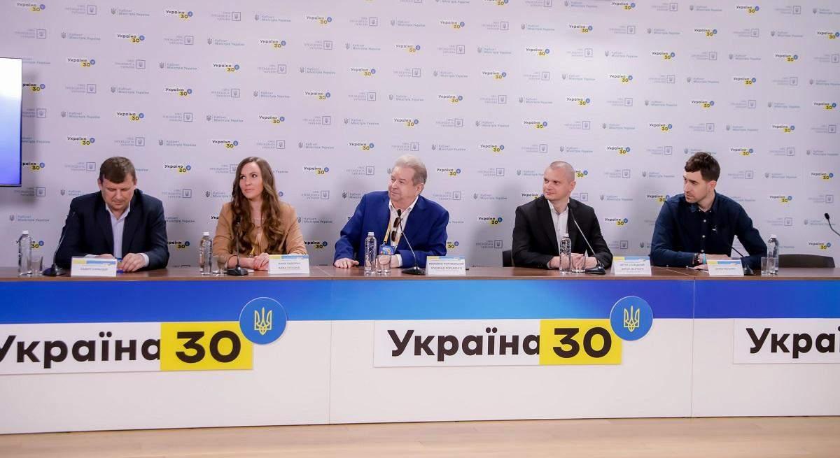 Михайло Поплавський виступив спікером на форумі