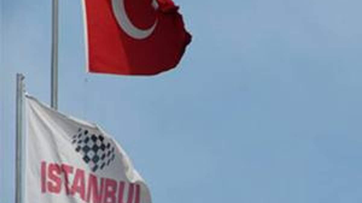 Стамбул. Формула 1