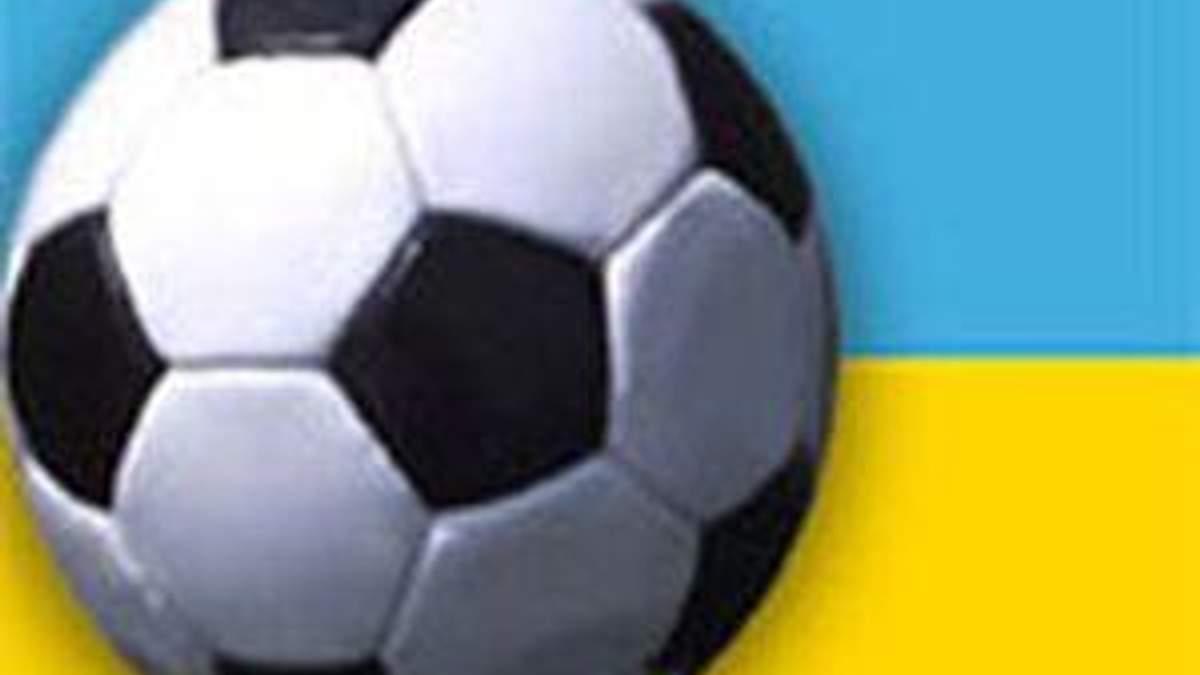 У збірній України грали не лишень українці