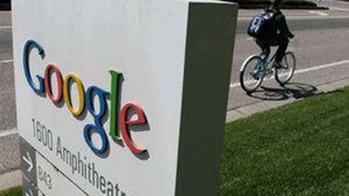 Корпорація Google підкуповує працівників акціями