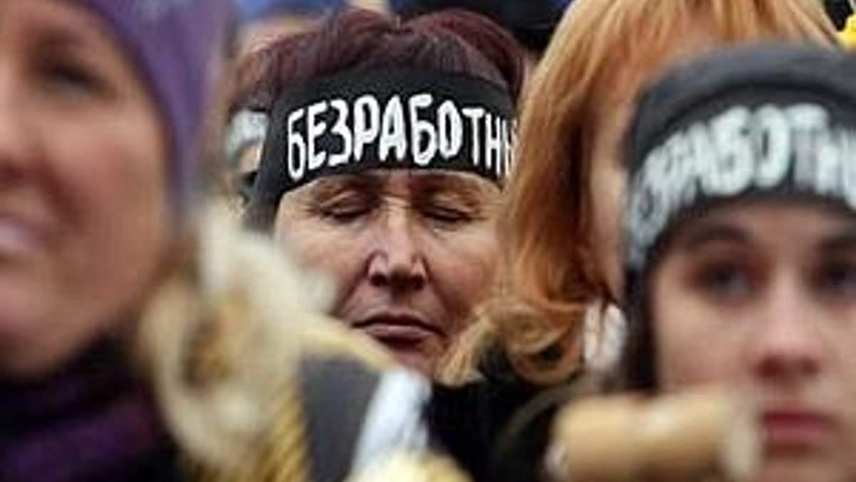 Підприємці їдуть на Майдан