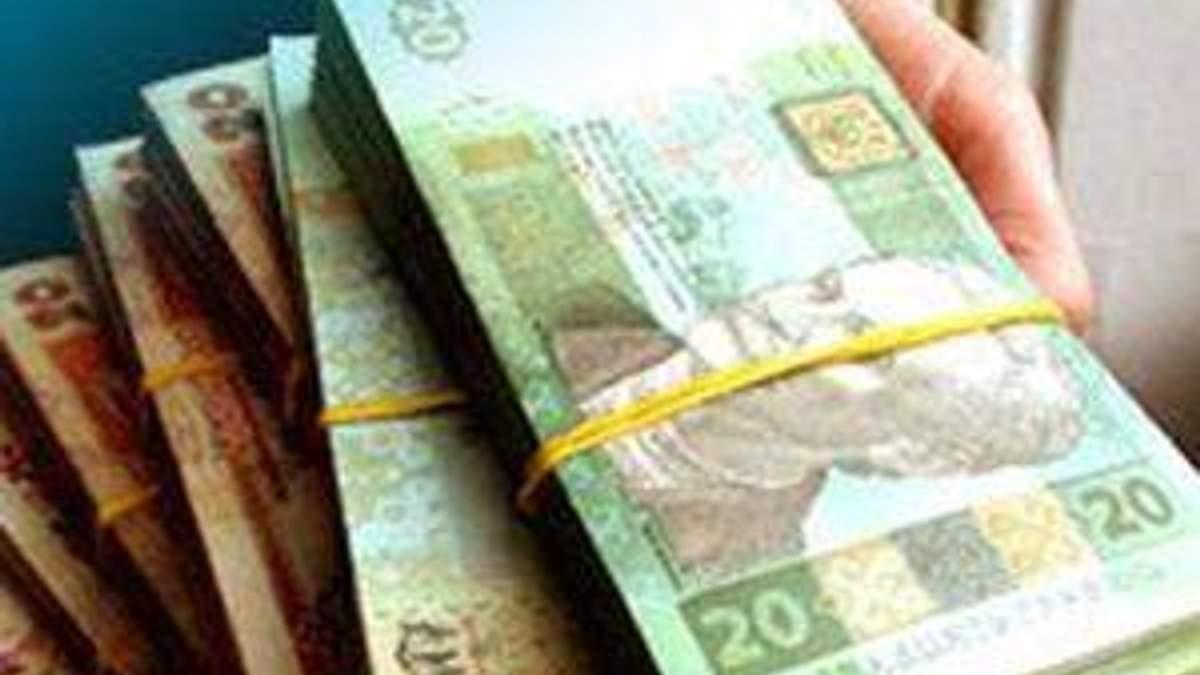 Загальна сума заборгованості досі складає 1,284 млрд. гривень